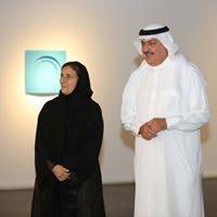Rashid Al Khalifa with HE Sheikha Lubna bint Khalid bin Sultan Al Qasimi