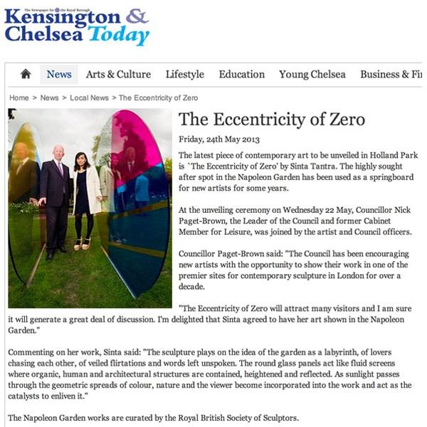 The Eccentricity of Zero