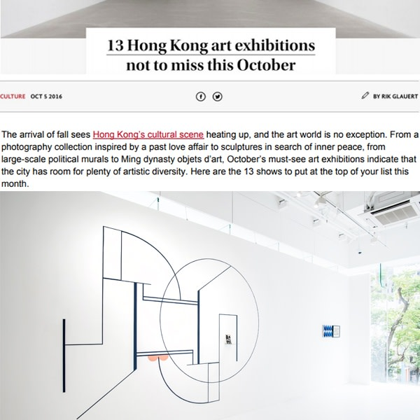 13 Hong Kong art exhibitions not to miss this October
