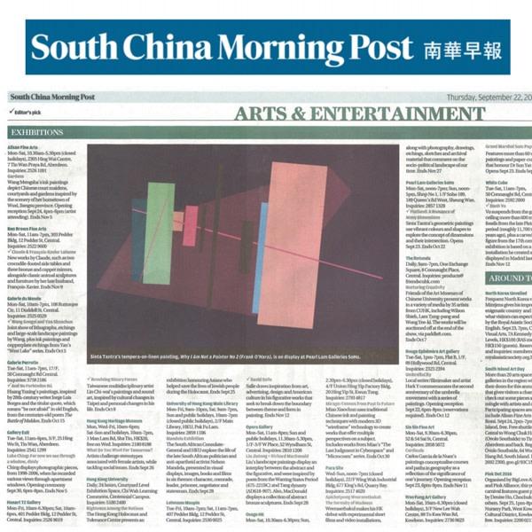 Arts & Entertainment: Sinta Tantra