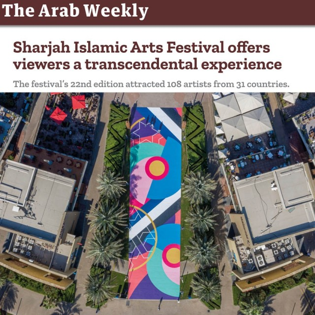 Sharjah Islamic Arts Festival offers viewers a transcendental experience