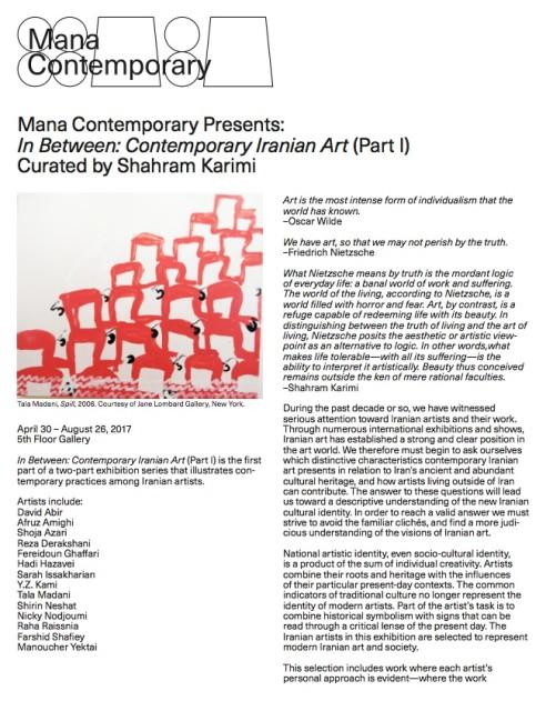 (Mana Contemporary Presents) In Between: Contemporary Iranian Art (Part I)