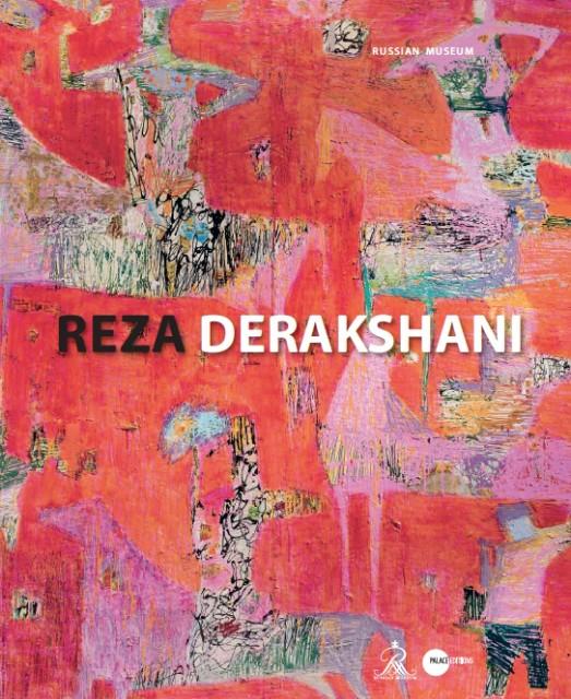 Reza Derakshani, Retrospective at The Russian Museum, St Petersburg, Russia