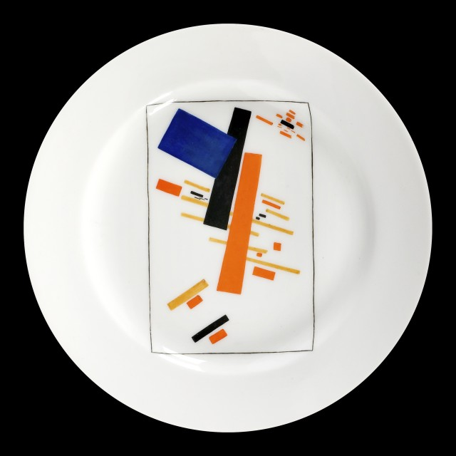 Kazimir Malevich, Plate: 'Dynamic Composition', 1923