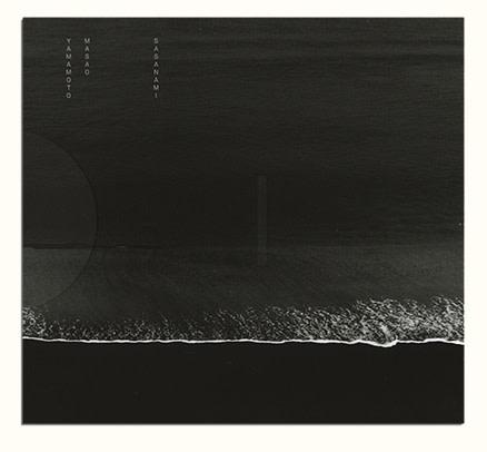 Yamamoto Masao | Sasanami, $350.00 + HST & Shipping