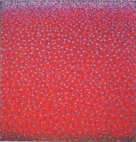 Kuno Gonschior, Landscape II. For Ulrike, 2002