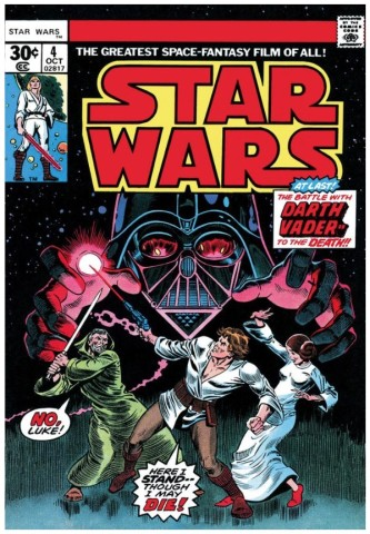 Star Wars #4 - In Battle With Darth Vader (canvas)