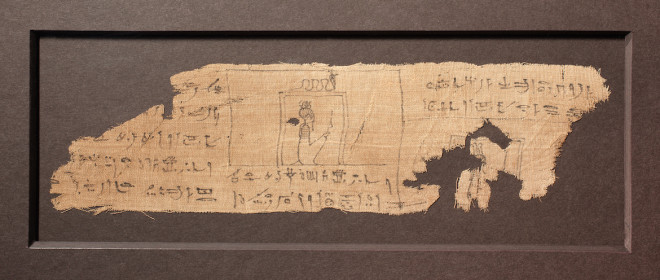 Egyptian fragment from the book of the dead, Ptolemaic Period, c.300 BC