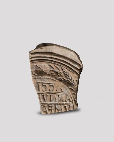 Roman bread stamp, 2nd century BC-2nd century AD