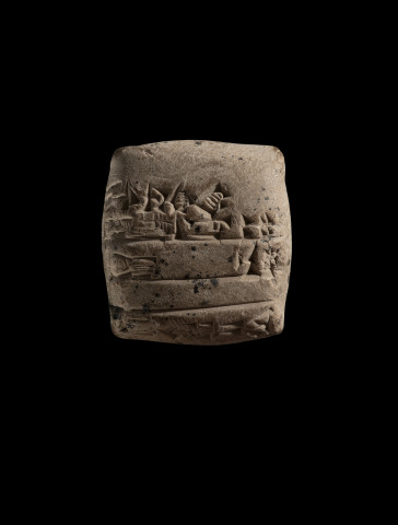 Sumerian cuneiform tablet, Third Dynasty of Ur, 25th year of the reign of Shulgi, c.2070 BC