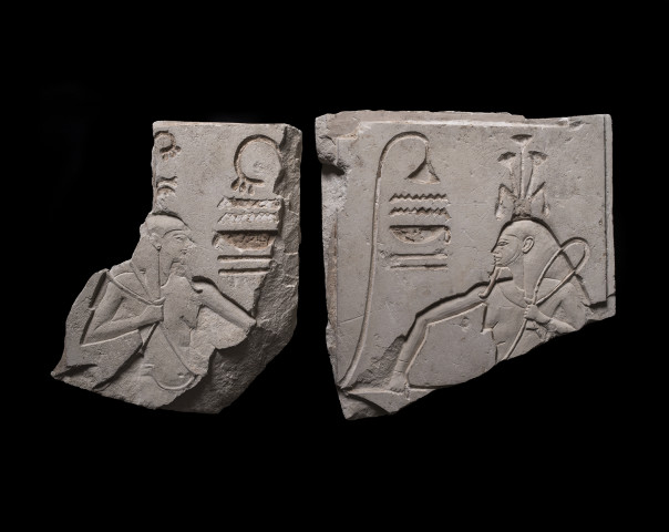 Egyptian fragmentary relief with Hapi, New Kingdom, 19th-20th Dynasty, reigns of Ramesses II-III, c.1279-1155 BC