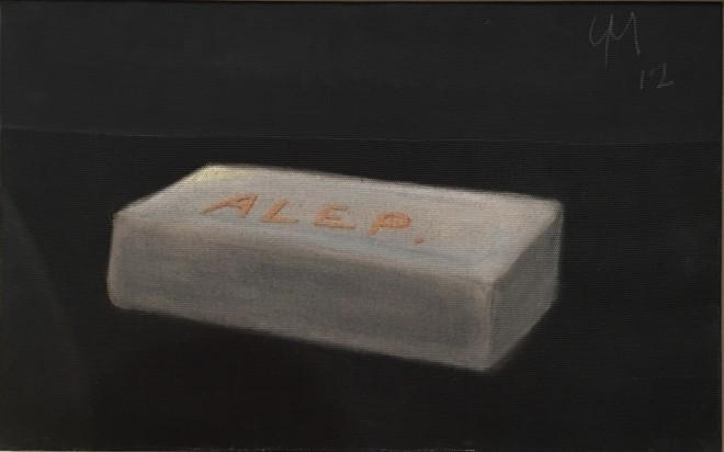 Grégoire Müller, Soap (Alep), 2012