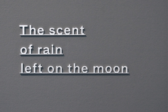 Katie Paterson, Ideas - (The scent of rain left on the moon), 2017