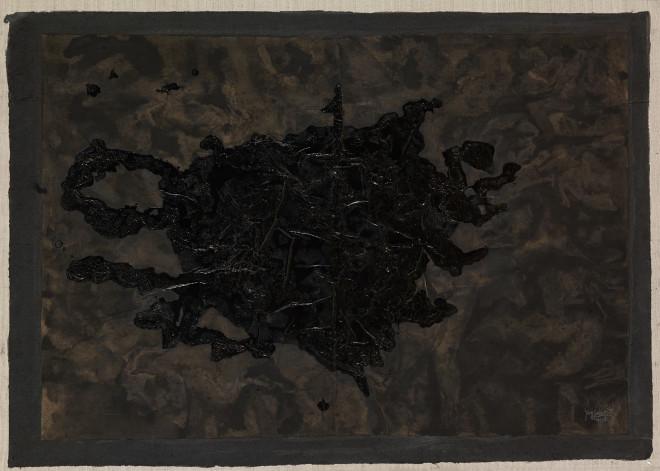 Yang Jiechang 杨诘苍, Sun 太阳, 1991