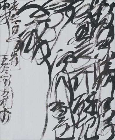 Li Bai, %22Relieving Myself%22 李白 自遣