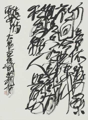 Zhang Bi, %22A Poem for Someone%22 张泌 寄人