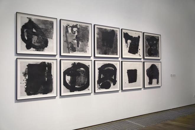 Yang Jiechang 杨诘苍, Ink Square 墨方, 1987