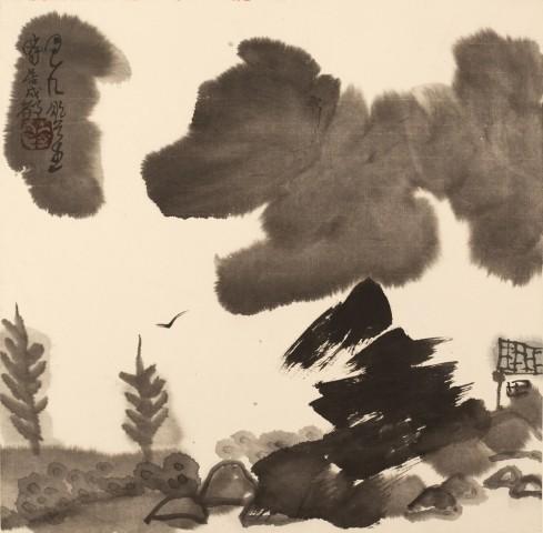Mountains of Sichuan Album No. 1 (1) 蜀山册 之一 (1)