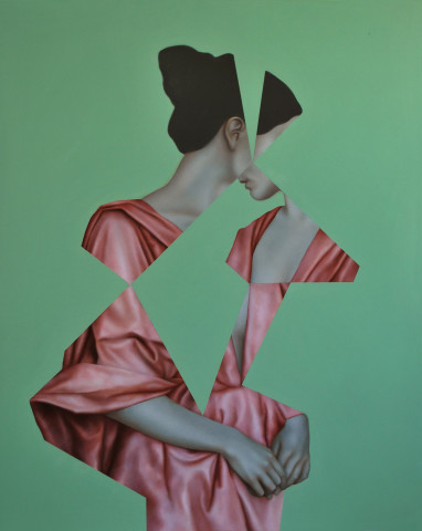 Juliette Mahieux Bartoli, Echo Green , 2016
