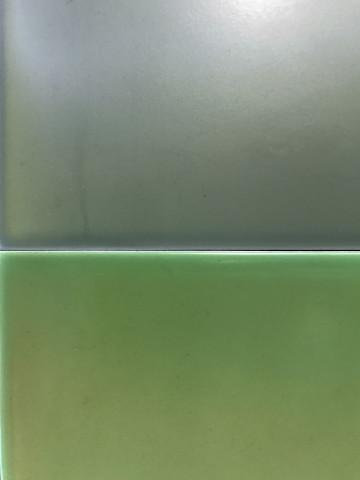 New Green
