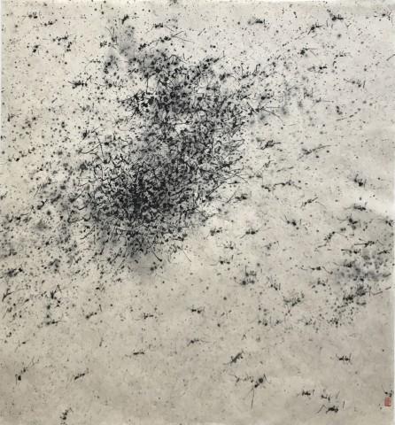Zhang Yanzi 章燕紫, Limitless No.2 無盡2 , 2017