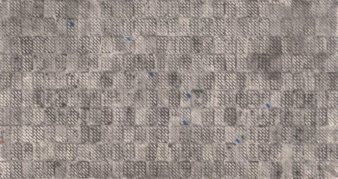 Zhang Yanzi 章燕紫, Medi-Chip 1 空芯片 1, 2016