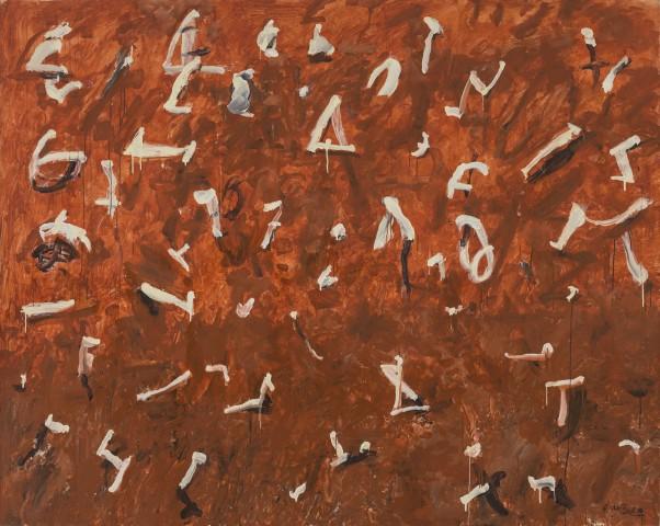 WANG Chuan 王川, The Stele 碑, 2010