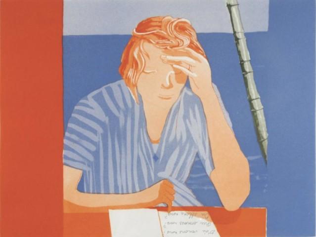 Patrick Procktor RA, Woman Reading