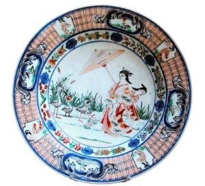 A RARE JAPANESE IMARI SAUCER DISH, First half 18th century