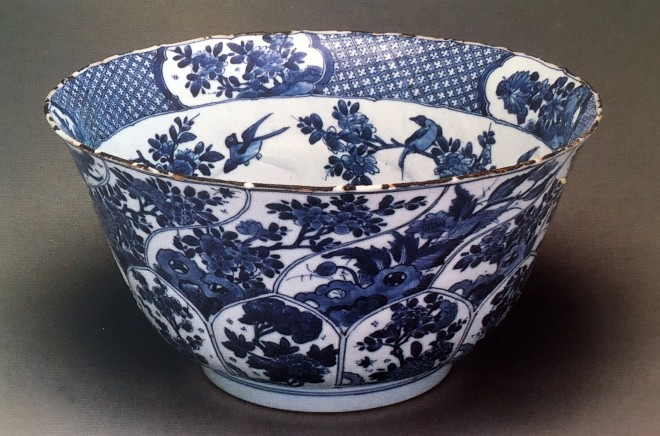 A FINE AND LARGE BLUE AND WHITE MOULDED FLARING BOWL, Kangxi (1662 - 1722)