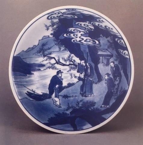 A RARE TRANSITIONAL BLUE AND WHITE DISH, Shunzhi, c. 1645-60