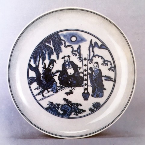A BLUE AND WHITE SAUCER DISH, Jiajing (1522 - 1566)