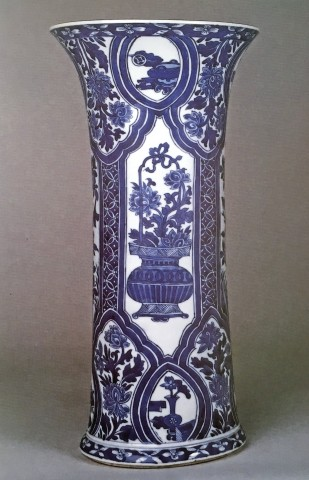 A BLUE AND WHITE GU-FORM VASE, Kangxi (1662 - 1722)