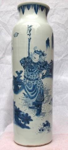 A FINE CHINESE BLUE & WHITE VASE, Chongzheng (1628-1643)