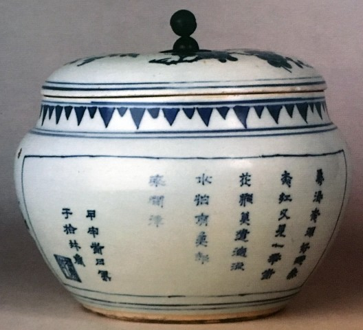 AN INSCRIBED AND DATED BLUE AND WHITE JAR AND COVER