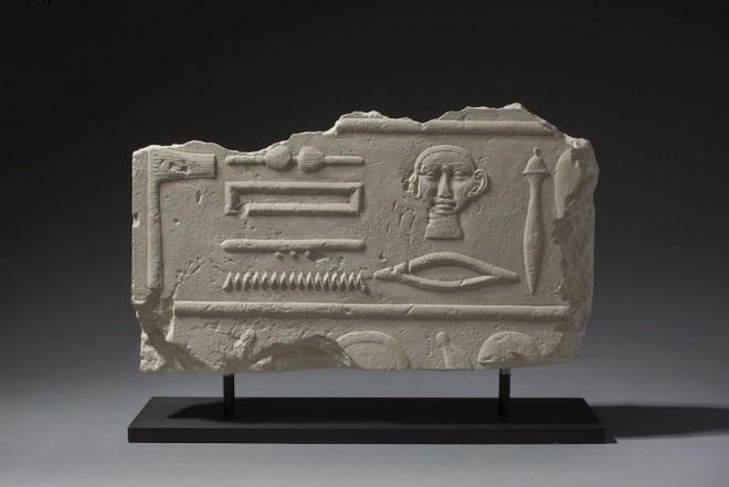 Egyptian limestone hieroglyphic relief, Old Kingdom, 4th-6th Dynasty, c.2613-2181 BC