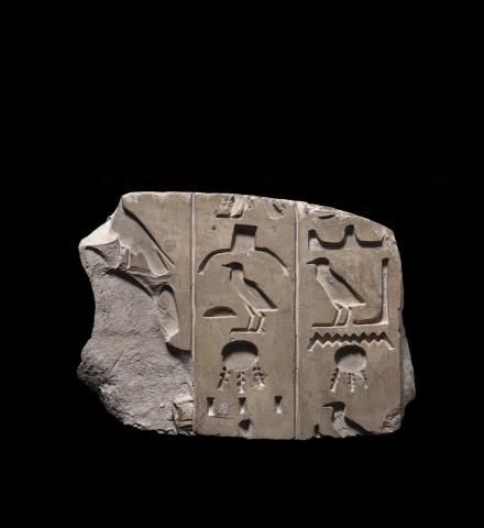 Egyptian limestone hieroglyphic relief, New Kingdom, 18th-20th Dynasty, c.1550-1069 BC