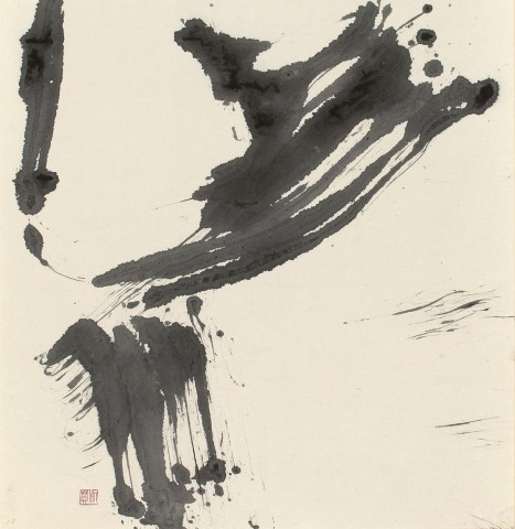 SHO-Künstler, #016270  ANDÔ KISAN (1922-2009), Gipfel - rei, um 1960