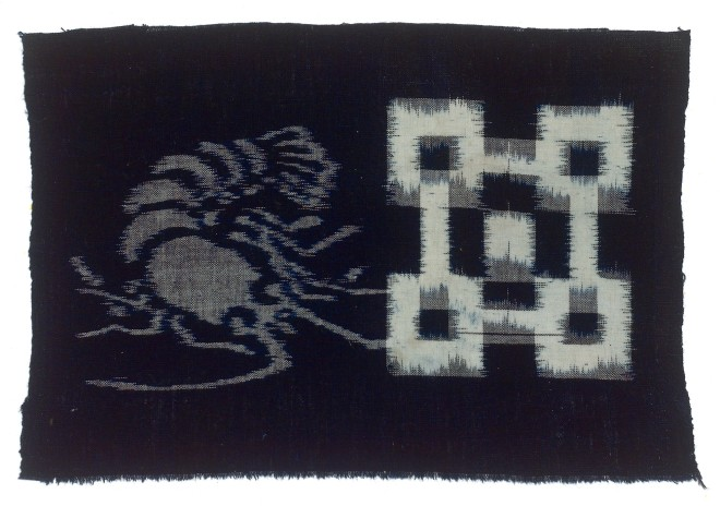 Textilien, #004200 Kasuri, Languste (ebi) neben Viereckmuster