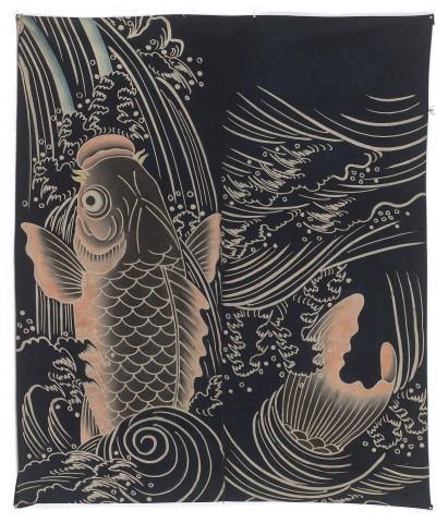 Textilien, #000797  Futon-gawa, 19. Jh.