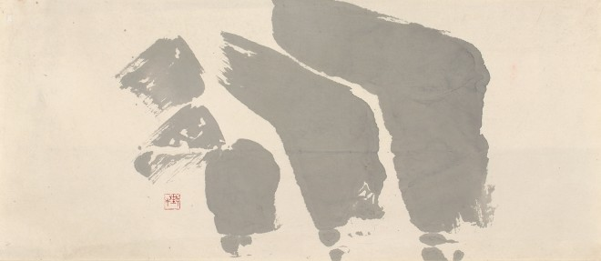 SHO-Künstler, #016289  Okudaira Yagyû (*1929), Tuscheform, um 1960