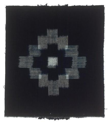 Textilien, #004136  Kasuri, Viereckmuster aus dreizehn weißen Rechtecken, 19. Jh.