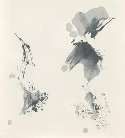 SHO-Künstler, #016293  Takeuchi Fûsei (*1926), um 1960