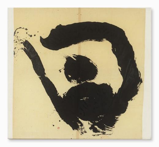 "Hiroko Nakajima, #008691  Vollmond - ""mangetsu"", 1996"
