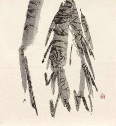SHO-Künstler, #016278  Inamura Undô (*1924), um 1960