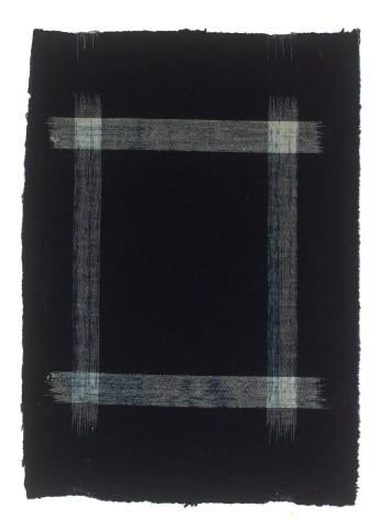 Textilien, #004169  Kasuri, Brunnenmuster (igeta)