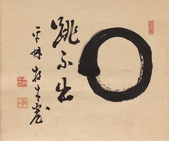 Kalligrafie, #020126 Enso
