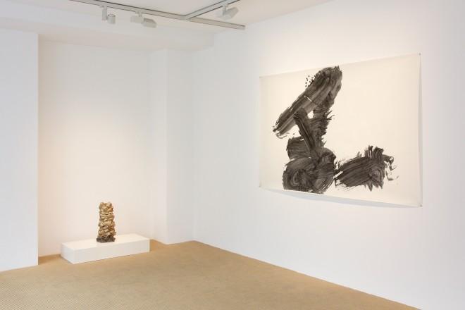 Shozo Michikawa, #021838  Skulpturale Form, 2015