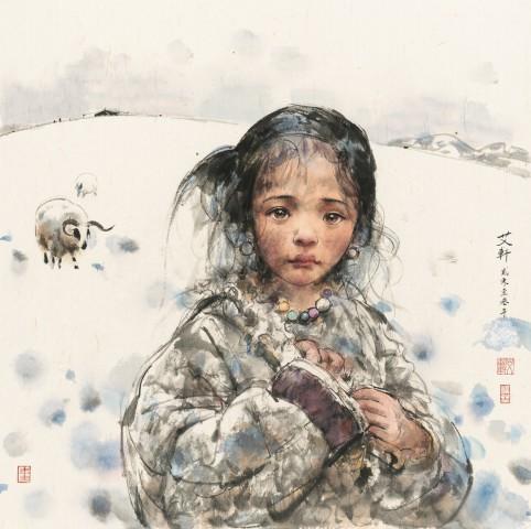 Ai Xuan, Frozen Land, 2013