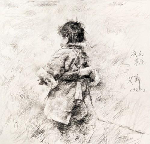 Ai Xuan, Grassland, 1995